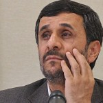 Ahmadinejad's Transgression Could Earn Him 74 Lashes