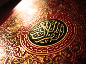 The cover of a Koran. Photo: Wiki Commons.