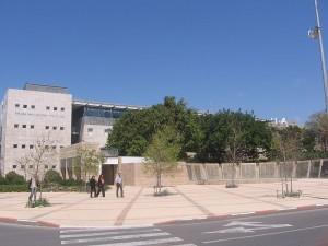 Tel Aviv University. Photo: Wiki Commons.