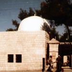 Rachel's Tomb. Photo: Wikimedia Commons.