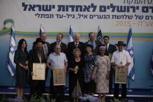 The inaugural Unity Prize ceremony in Jerusalem. Photo: Provided photo.