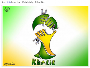 This image is a rif on the World Cup logo, and was included by the PA's official newspaper. Photo: Screenshot / Israellycool.