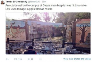 A now removed tweet from the WSJ's Tamer El-Ghobashy, who suggested Hamas was likely responsible for a strike that hit Al Shifa Hospital. Photo: CAMERA.