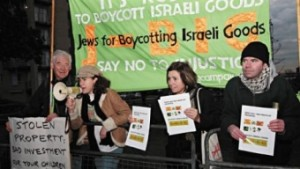 A BDS protest. Photo: Isi Leibler.
