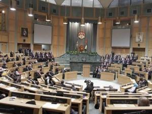 Jordanian Parliament moment of silence for Palestinian terrorists. Photo UPI