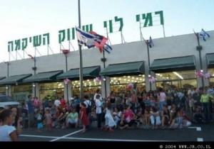 Rami Levy Supermarket, Mishor Adumim. Photo: Jacob Richman.