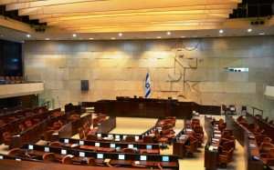 The Knesset. Photo: Wiki Commons.