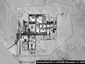 The Negev Nuclear Research Center in Dimona, Israel.  The Palestinian Authority (PA) and Iran have agreed to work together on the nuclear disarmament of Israel. Photo: GlobalSecurity.org via Wikimedia Commons.