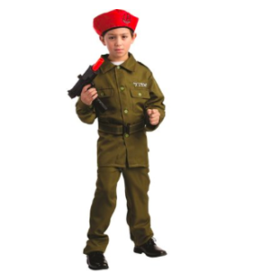 The IDF Halloween costume that was pulled from Walmart stores. Photo: Amazon.com screenshot.