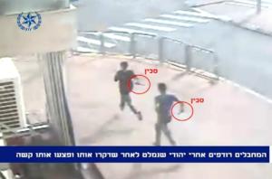 Police footage of Palestinian terrorists carrying knives in Pisgat Zeev. Photo: Israel Police.