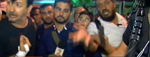 The verbal assault on the Channel 2 News team, which turned physically violent, in Afula on Thursday night. Photo: Screenshot.