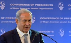 Israel's Prime Minister Benjamin Netanyahu speaks at the Conference of Presidents of Major Jewish organizations, at the Inbal hotel in Jerusalem on February 14, 2016. Photo: Kobi Gideon/GPO.