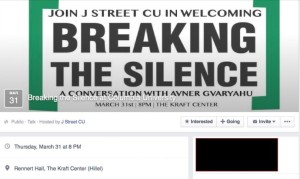 Breaking the Silence event at Columbia University Hillel. Photo: Facebook