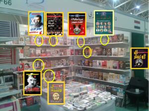 Booth F66 at the Riyadh International Book Fair 2016 displaying and selling antisemitic literature. Photo: Elders of Ziyon /Facebook.
