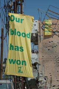 A Hezbollah flyer during the 2006 Lebanon War. Photo: Wikipedia.