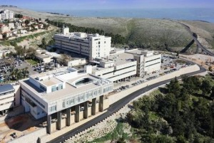 The new pediatric hospital in Safed. Photo: Ziv Medical Center.