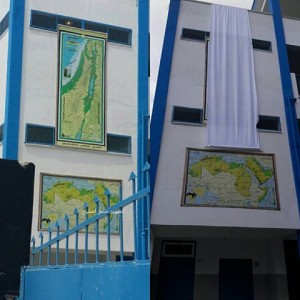 "The covered-up map of ""historic Palestine"" at a U.N.-run school in Gaza. Photo: Twitter."