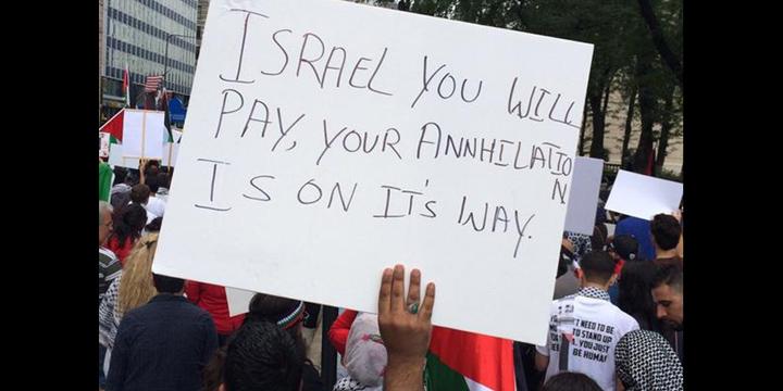 J Street U: Calling for Israel's Destruction Isn't Always Antisemitic