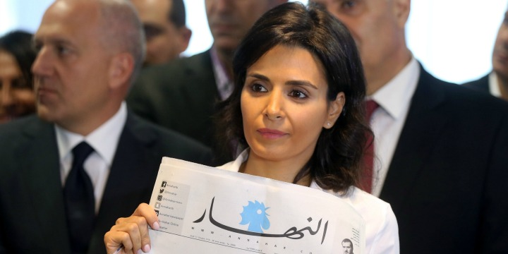 Lebanese Newspaper Protests Politicians' Failure to Form Government With Blank E...