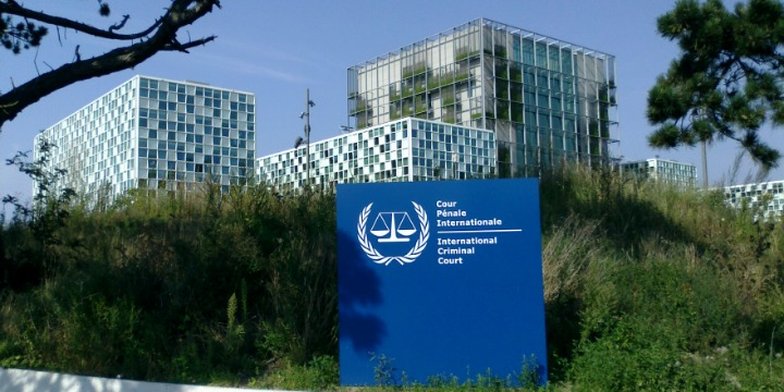 Israel Says it Rejects ICC`s Authority to Investigate Alleged War Crimes